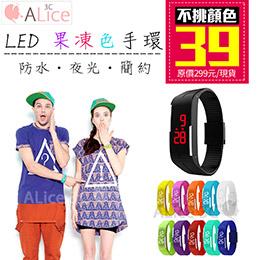 LED發光 運動跑步 對錶 情侶錶