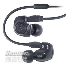 鐵三角 ATH-IM50 黑色 雙動圈耳機