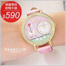 手工立體粉雕軟陶手錶