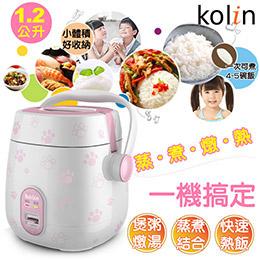 Kolin 歌林多功能隨行電子鍋 KNJ-HC301 粉色