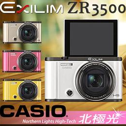 CASIO EX-ZR3500公司貨64G全配