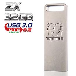 ZX 32GB 鋅合金隨身碟 附贈OTG