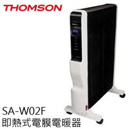 THOMSON 即熱式電膜電暖器 SA-W02F