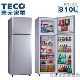 TECO東元】310L 雙門冰箱 R3151CS