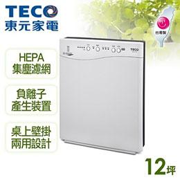 【東元TECO】空氣清淨機/NN5001BD