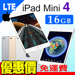 Apple iPad mini4 LTE 16GB