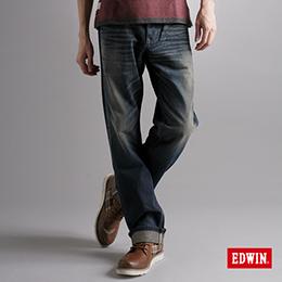 EDWIN XV寬直筒牛仔褲