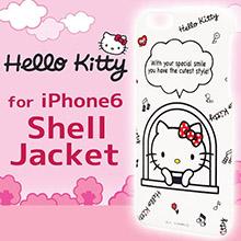 日本正版 iPhone 6 Kitty手機殼