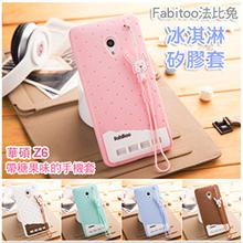 Apple/Sony/Htc/三星 Fabitoo法比兔冰淇淋手機套