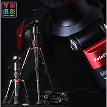 FotoFlex Mini Pro V2迷你三腳架 含雲台