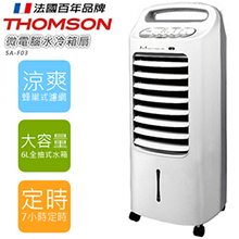 THOMSON 湯姆笙 SA-F03 微電腦水冷箱扇