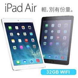Apple iPad Air WIFI 32G 9.7吋平板電腦