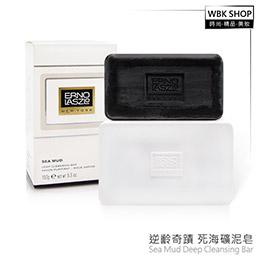 ERNO奧倫納素 死海礦泥皂 150g(附皂盒)