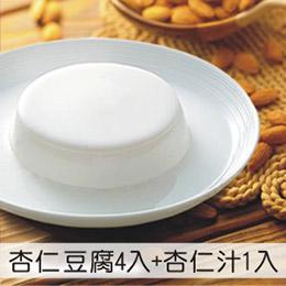 古早味杏仁豆腐4入+杏仁汁1入