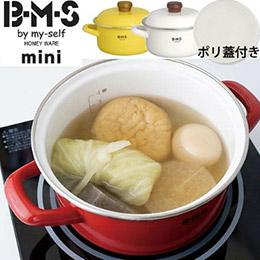 日本富士雙耳琺瑯鍋-2.9L