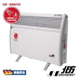 NORTHERN 北方環流式電暖器CH-501