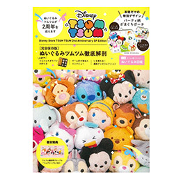 Disney TSUM TSUM 2nd公式情報特刊:附口金包