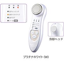 日立CM-N3000 冷熱離子美容清潔導入儀