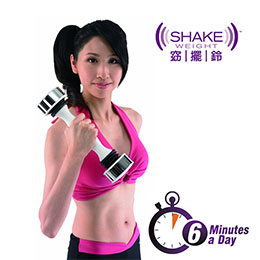 Shake Weight窈擺鈴