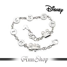 迪士尼•魔幻米奇手鍊