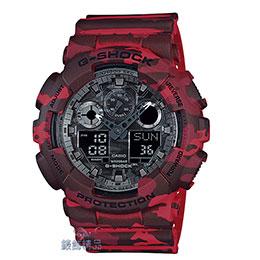 CASIO G-SHOCK迷彩紅錶款