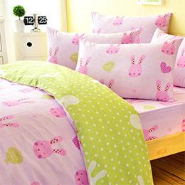 愛戀粉兔-雙人純棉三件式床包組