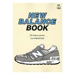NEW BALANCE球鞋款式完全收藏讀本