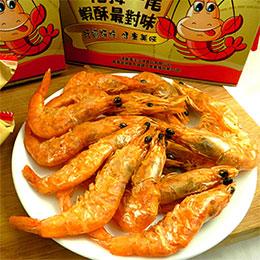 【蝦博士】咔啦脆蝦10包組