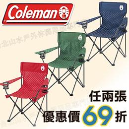 Coleman 圓點露營折疊椅