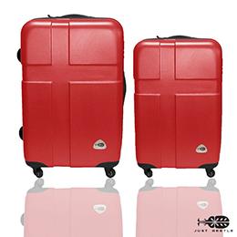 24吋+20吋輕硬殼旅行箱