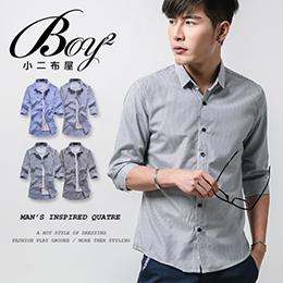 韓版休閒簡約直條紋襯衫