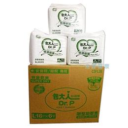 包大人特級乾爽紙尿褲 L 16片x6包/箱