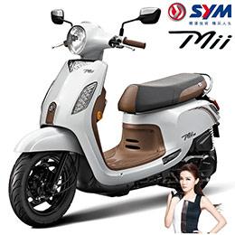 SYM三陽機車new Mii 110 鼓剎