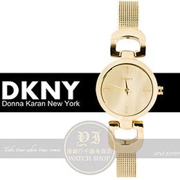 DKNY經典品牌時尚米蘭帶腕錶-金