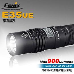 FENIX E35ue 旗艦版手電筒