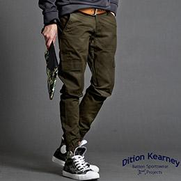 機能縮口JOGGER彈力側口袋工作褲