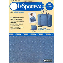 LESPORTSAC春夏情報2015 Style 3