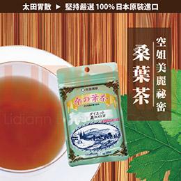 ★太田胃散★桑葉茶(5入)X10包