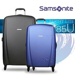 新秀麗 28吋 硬殼行李箱