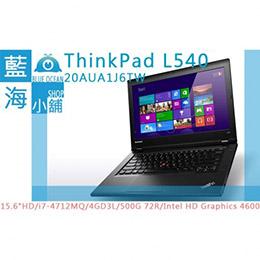 Lenovo聯想ThinkPad L540