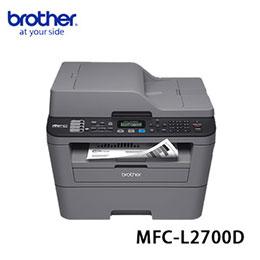 Brother MFC-L2700D 高速雙面雷射傳真複合機