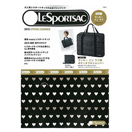 LESPORTSAC春夏情報2015 Style 1