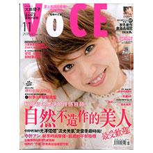 VOCE 美妝時尚國際中文版 11月號/2015