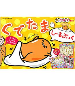蛋黃哥可愛貼紙遊戲繪本