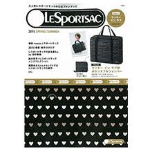 LESPORTSAC春夏情報:附黑底白愛心圖案大行李袋