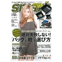 smart 11月號/2015