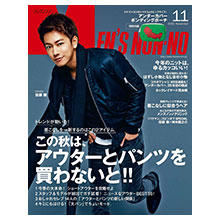 Men`s non-no 11月號/2015