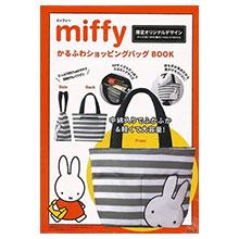 MIFFY米飛兔可愛單品