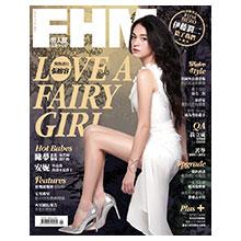 FHM 男人幫國際中文版 1月號/2016 第187期