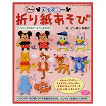 迪士尼卡通角色可愛摺紙玩樂手藝
